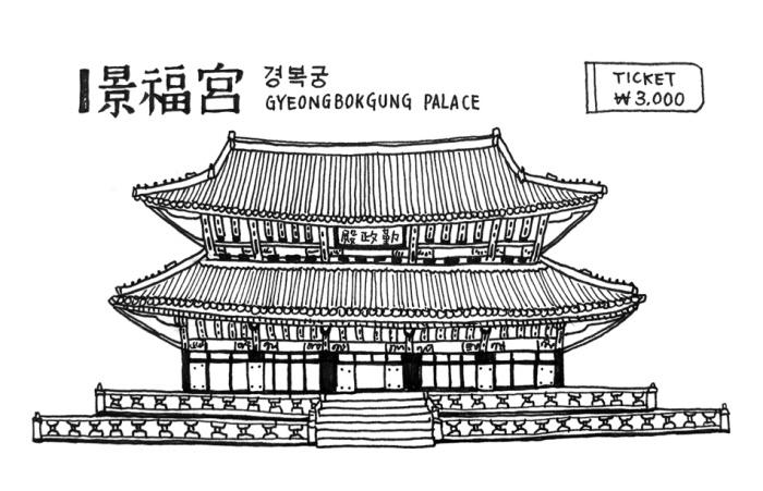 hi seoul gyeongbok palace deliciouse korean food daizy gallery
